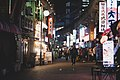 Views at night in April of 2019 around the Ueno neighborhood in Tokyo 13.jpg