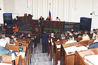 Federation Council (Russia) - President Vladimir Putin in the Federation Council. May 21, 2002.