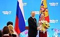 Vladimir Putin and Olga Graf 24 February 2014.jpeg