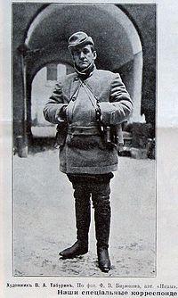 Табурин-фоторепортёр
