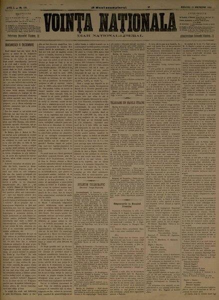 File:Voința naționala 1884-12-12, nr. 0125.pdf