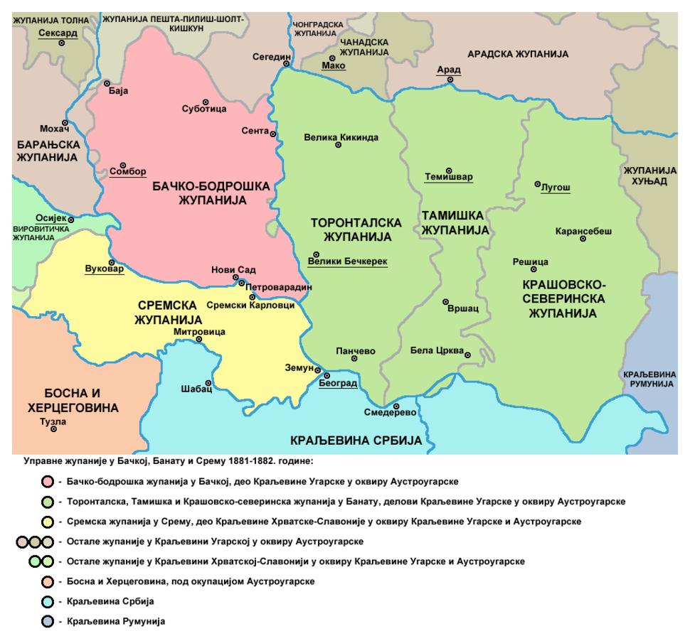 Vojvodina10-sr