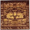 WLA haa Taima Mandala.jpg