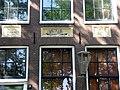 WLM - andrevanb - amsterdam, kalkmarkt 8 - detail (1).jpg