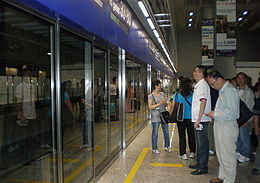 Waiting for HKIA Automated People Mover to gates 33-80.JPG