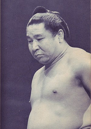 Wakanohana Kanji I - Image: Wakanohana I 1961 Scan 10003