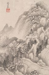 Landscape in the Style of Various Old Masters: In the Style ofJuran