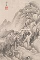 Wang Jian - Landscape in the Style of Various Old Masters, In the Style of Juran - 1976.26.3b - Yale University Art Gallery.jpg