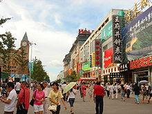 La rue Wangfujing