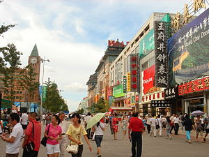Beijing bid for the 2022 Winter Olympics - Beijing's Wangfujing Street during the 2008 Summer Olympics