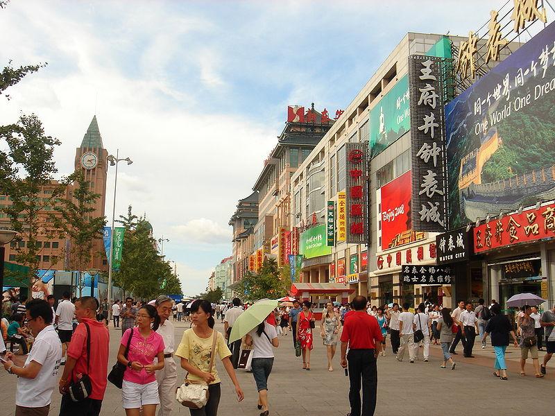 File:Wangfujing street, Beijing.JPG