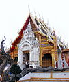 Wat Phra That Su Thon2.jpg