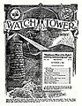 Watch Tower 1931.10.01.jpg