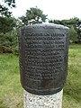 Weert-grafheuvelveld Boshoverheide (27).jpg