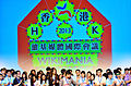 Wikimania Hongkong 2013 Volunteers.JPG