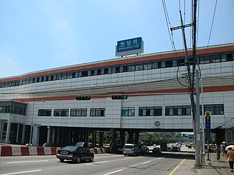 Wondang station - Image: Wondang Station