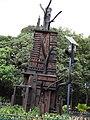 Wood castle-2-cubbon park-bangalore-India.jpg