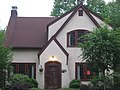Wylie Street East, 1028, Elm Heights HD.jpg