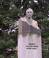 Xetagurov-Kardzhali.jpg