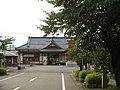 Yahiko Stn2008-1.jpg