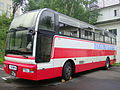 Yakumo kankō H200F 0470.JPG