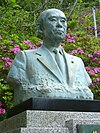 Yamamura-shinjiro,katori-city,japan.JPG
