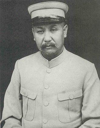 War in Ningxia (1934) - Image: Yan Xishan 8
