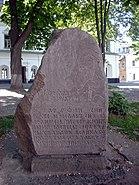 Yaroslavrock