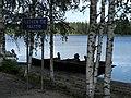 Yleinen Tie Päättyy - panoramio.jpg