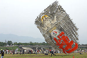 Yokaichi Giant Kite Festival held on the fourth Sunday every May in Higashiomi, Shiga, Japan