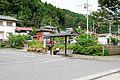 Yokokawa station bus stop.JPG