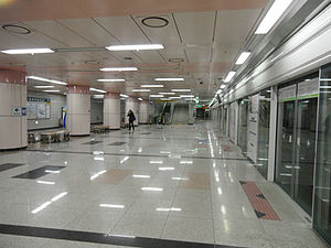 Yuseong Spa Station - Yuseong Spa Station platform