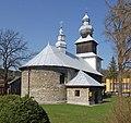 Zagórz, cerkiew św. Michała Archanioła (HB1).jpg