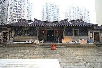 Zhangzhou - Image: Zhangzhou Caishi Minju 20120225 06