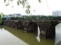 Zhenhai Bridge in Tunxi 2013-04.JPG