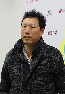 Zhu Jin at Xiamen 20140105 (cropped).jpg