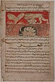 """Fable of the Lion and the Hare"", Folio from a Kalila va Dimna MET sf59-7r.jpg"