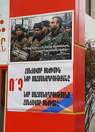 Jirair Sefilian - A poster from the Sefilian-led anti-government organization
