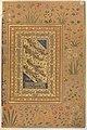 """Portrait of Jadun Rai Deccani"", Folio from the Shah Jahan Album MET DP247715.jpg"