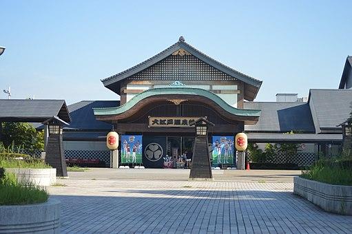 Ōedo Onsen Monogatari 01