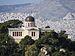 Αστεροσκοπείο Αθηνών 6212.jpg