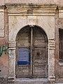 Θύρωμα οδού Ρενιέρη 10, Ρέθυμνο 1587.jpg