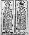 Ілюстрована історія України (1921). 78.jpg