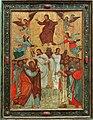 Абраз Узнясенне са Стэфанаўскай царквы са Слуцка.jpg