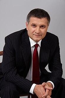 Avakov