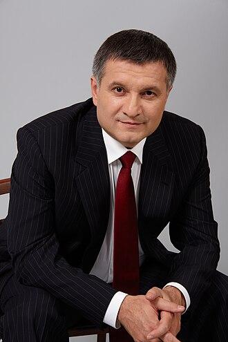 Arsen Avakov - Image: Аваков