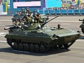 БМП-2 на военном параде в Астане 7 мая 2015 года.JPG