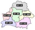 Белорусия административное деление.png