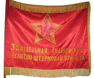 35th Guards Air Assault Brigade - Soviet battle flag of the brigade