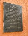 Будинок, де розміщався штаб 45-ої стрілкової дивізії.,.jpg